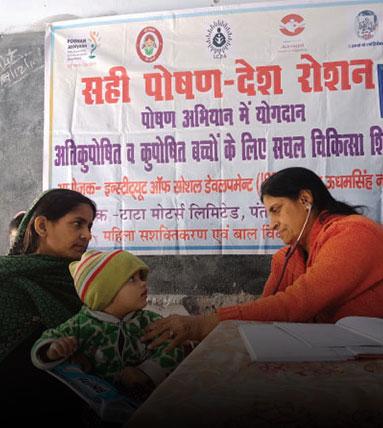 health care programs in India