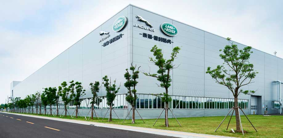Jaguar Land Rover opens engine plant in China | Tata Motors Limited