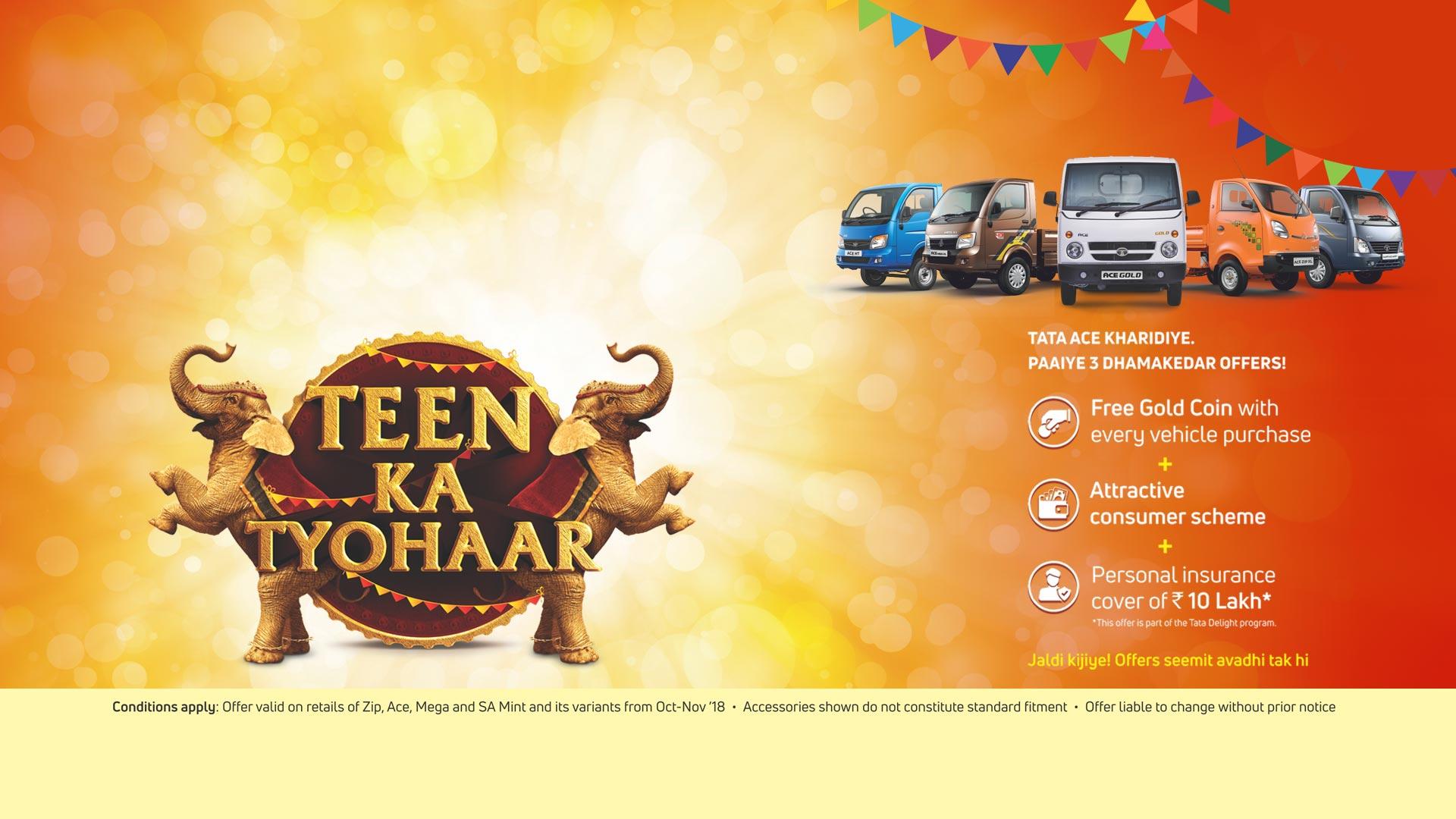 Tata Motors Limited Largest Indian Automobile Manufacturer Kuliner  Pisang By Minar Production Bdg Har 3 Minute