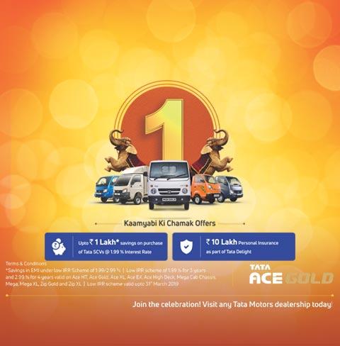 Tata Ace Gold 1 year Anniversary
